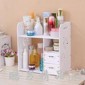 歐式桌面化妝品收納盒梳妝台抽屜式儲物柜創意整理置物架igo  酷男精品館