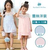 公主風網紗連身洋裝 *2色[95141] RQ POLO 春夏 童裝 小童 5-15碼 現貨