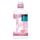 日本獅王細潔適齦佳漱口水450ml【康是美】