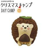 Hamee 日本 DECOLE concombre 聖誕露營夜 療癒公仔擺飾 (栗子刺蝟) 586-921909