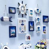 相框創意地中海照片牆客廳實木相框牆掛牆兒童臥室相片牆組合背景歐式XW