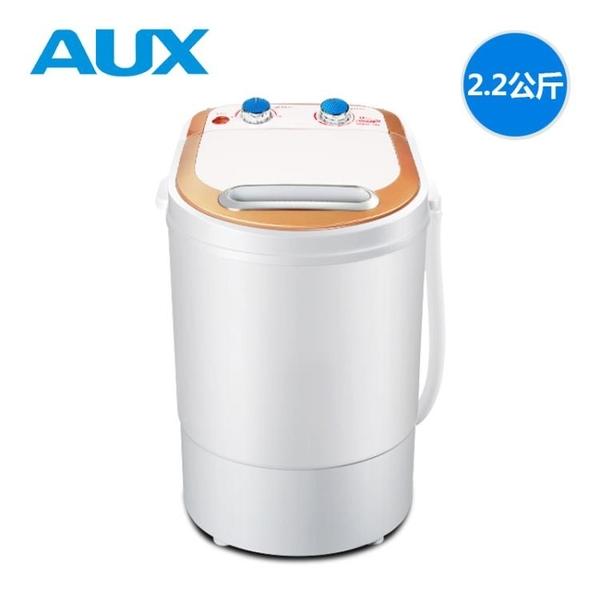 迷你洗衣機小型童家用半全自動脫水洗脫一體   WD