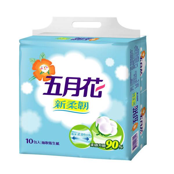 五月花 新柔韌 衛生紙 抽取 100抽*10包*6袋 2015升級版 - 永豐商店