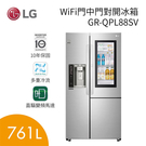 【天天限時 登錄官網送大白清靜機】LG 樂金 761公升 InstaView™ 敲敲看門中門冰箱 GR-QPL88SV