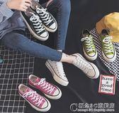 豆沙文藝芥末綠色帆布鞋麻葉鞋草莓板鞋復古港風鞋百搭 概念3C旗艦店