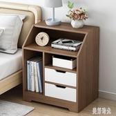 床頭櫃簡約現代置物架小型床邊桌臥室北歐儲物櫃經濟型收納小櫃子 PA17081『美好时光』