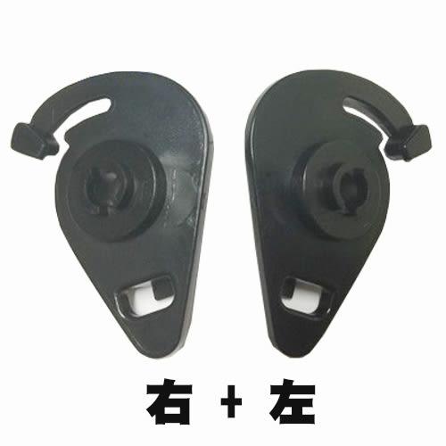 【東門城】SOL SS-1 專用鏡座 安全帽零件(左+右)