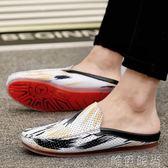 半拖鞋 拖鞋男夏季室外懶人豆豆鞋夏天韓版半拖時尚男鞋潮涼拖男士沙灘鞋 唯伊時尚