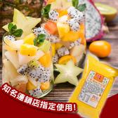 芒果風味美乃滋 沙拉醬 憶霖元氣一番系列 6包組【歐必買】