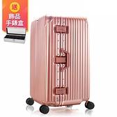 行李箱 旅行箱 29吋 奧莉薇閣 PC鋁框 Sport運動版 附贈防塵套