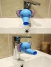 TwinS兒童洗手輔助器 水龍頭延伸導水槽 延伸洗手器【漂亮好品質】