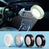 汽車 LED照明燈觸碰式 車內後備箱燈照亮燈車載後排閱讀照明燈 美芭