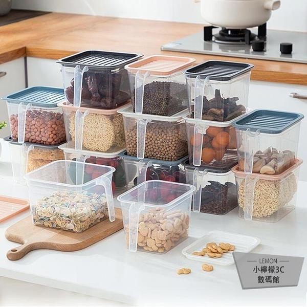 3個裝 透明密封罐塑料帶蓋保鮮盒帶手柄食品收納盒【小檸檬3C】