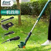 割草機 充電式電動除草機多功能割草機家用剪草小型割草機剪枝機修枝剪刀