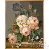 diy數字油畫 客廳餐廳抽象花卉大幅數碼填色手工油彩畫畫填充【少女顏究院】