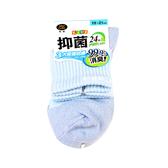 瑪榭童抑菌除臭1/2襪-21藍藍 【康是美】
