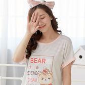 睡衣/ 洋裝 - Wonderland 夢想熊(灰)
