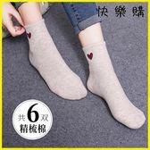 短筒襪-中筒襪韓版學院風棉襪淺口短襪個性長襪 衣普菈