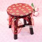 一定要幸福哦~~生子椅+喜字絲巾(子孫椅、富貴椅)、訂婚十二禮、結婚用品