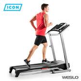 【福利品】ICON WESLO CADENCE R 5.2 跑步機 對抗空污