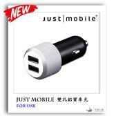 Just Mobile 雙孔 USB車用充電器 2.4A 手機平板充電器 車充 可插Lightning