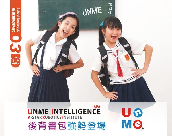 UNME 台灣製 英格蘭皇家 兒童書包  3213N 新製程 3213