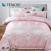 ✰吸濕排汗法式柔滑天絲✰ 雙人 薄床包3件組(加高35CM)《夢時光》