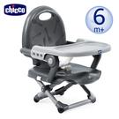 chicco-Pocket snack攜帶式輕巧餐椅座墊-星燦灰