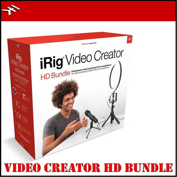 【非凡樂器】IK multimedia iRig Video Creator HD Bundle 視訊/直播/影片拍攝 超完整套裝組