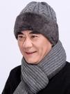 中老年人帽子男冬季保暖針織帽護耳加厚防風套頭帽爸爸毛線帽圍巾 露露日記