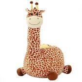 (萬聖節鉅惠)卡通長頸鹿恐龍企鵝懶人沙發坐凳單人毛絨玩具座椅兒童凳子榻榻米XW