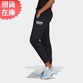 【現貨】ADIDAS CUFFED PANTS 女裝 長褲 慢跑 休閒 三葉草 縮口 黑【運動世界】EC0772