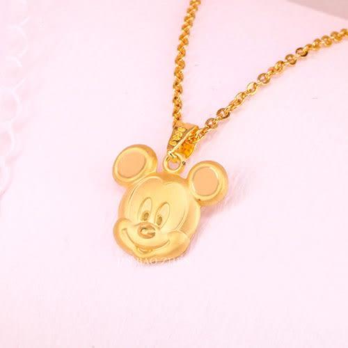 迪士尼金飾-黃金墜子-快樂米奇