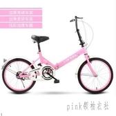 龍迪折疊自行車男女成年人16寸超輕便攜式減震學生單速單車 aj15331『pink領袖衣社』