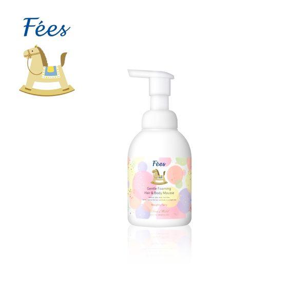【Fees法緻】嬰兒洗髮沐浴泡泡-淘氣仙子400ml