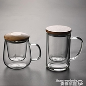 泡茶杯 錢金晶 日式玻璃杯三件套耐熱茶水分離泡茶杯水杯家用過濾花茶杯 新品