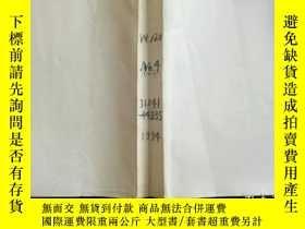 二手書博民逛書店化學摘要(CHEMICAL罕見ABSTRACTS)VOL.120