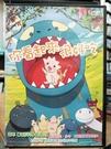 挖寶二手片-B54-正版DVD-動畫【你看起來很好吃】國日語發音(直購價)海報是影印