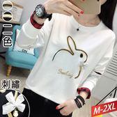 領結雙色線繡兔兔T恤(2色)M~2XL【699597W】【現+預】☆流行前線☆