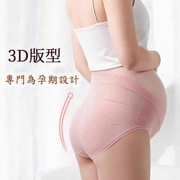 低腰蜂巢孕婦內褲 五色 【CUH062020】孕味十足 孕婦裝