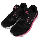 美津濃 Mizuno Wave Unitus 2 W Wide 寬楦 慢跑鞋 黑 粉紅 女鞋【PUMP306】 J1GD162265