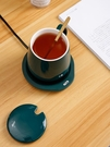 保溫杯墊 暖暖杯55度暖杯墊自動保溫恒溫杯墊加熱牛奶神器茶杯子底 唯伊時尚