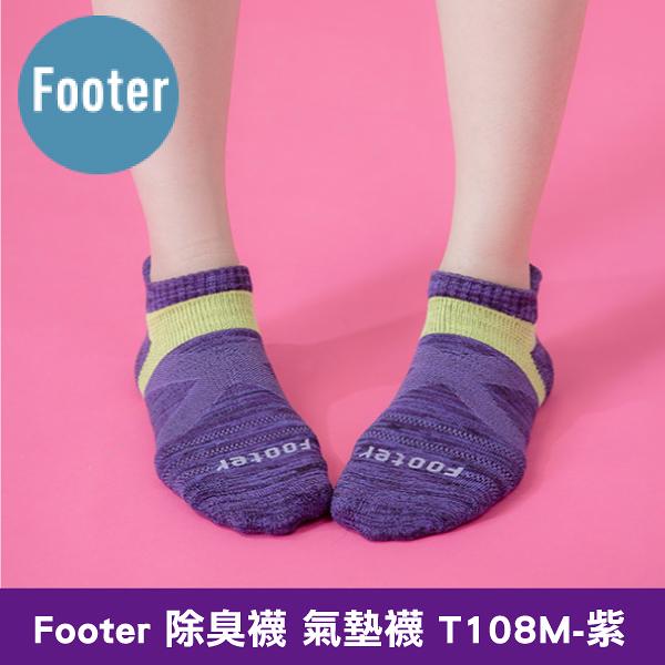 Footer 除臭襪 繽紛花紗輕壓力足弓船短襪 T108M-紫 (22-25cm女) 專品藥局【2012476】