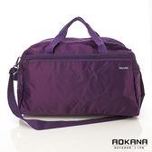 AOKANA奧卡納 MIT台灣製造 YKK拉鍊 輕量防潑水小型旅行袋(紫)03-008