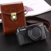 索尼黑卡RX100 M2 M3 M4 WX500 HX50 HX60 HX90相機包 保護皮套【全館免運八八折下殺】
