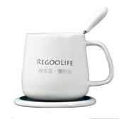 暖暖杯USB充電寶加熱杯墊熱牛奶保溫杯墊保溫底座恒溫杯 『洛小仙女鞋』