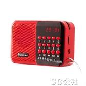 念佛機收音機老年老人迷你小音響插卡小音箱便攜式3C公社
