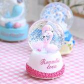七彩水晶球音樂盒小女孩公主創意生日禮物兒童玩具女生禮品WY 【快速出貨】