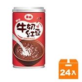 泰山 牛奶紅豆 330g (24入)/箱【康鄰超市】