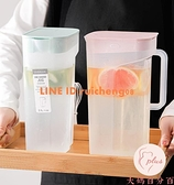 冷水壺耐高溫家用大容量日式塑料冰箱涼白開水壺冷泡茶杯【大碼百分百】